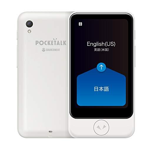 【公式ストア限定】 POCKETALK ( ポケトーク ) S Plus グローバル通信(2年)付き ホワイト PTSPGW [ 翻...