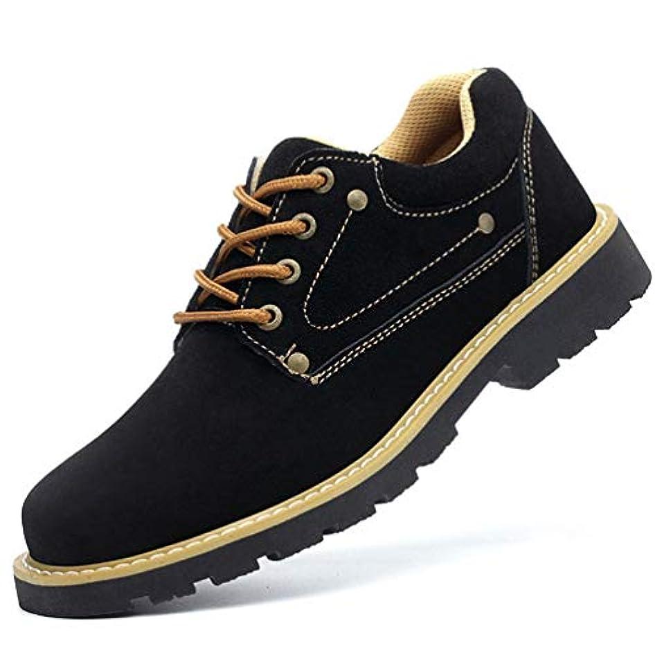 利益難破船老人作業靴 保護靴 安全シューズ 靴 紐靴 メンズ 疲れにくい 先芯入り 衝撃吸収 踏み抜き防止 つま先保護 耐久性抜群 歩きやすい 人気 アンチショック おしゃれ かっこいい 防刺 滑り止め加工 パンチング加工