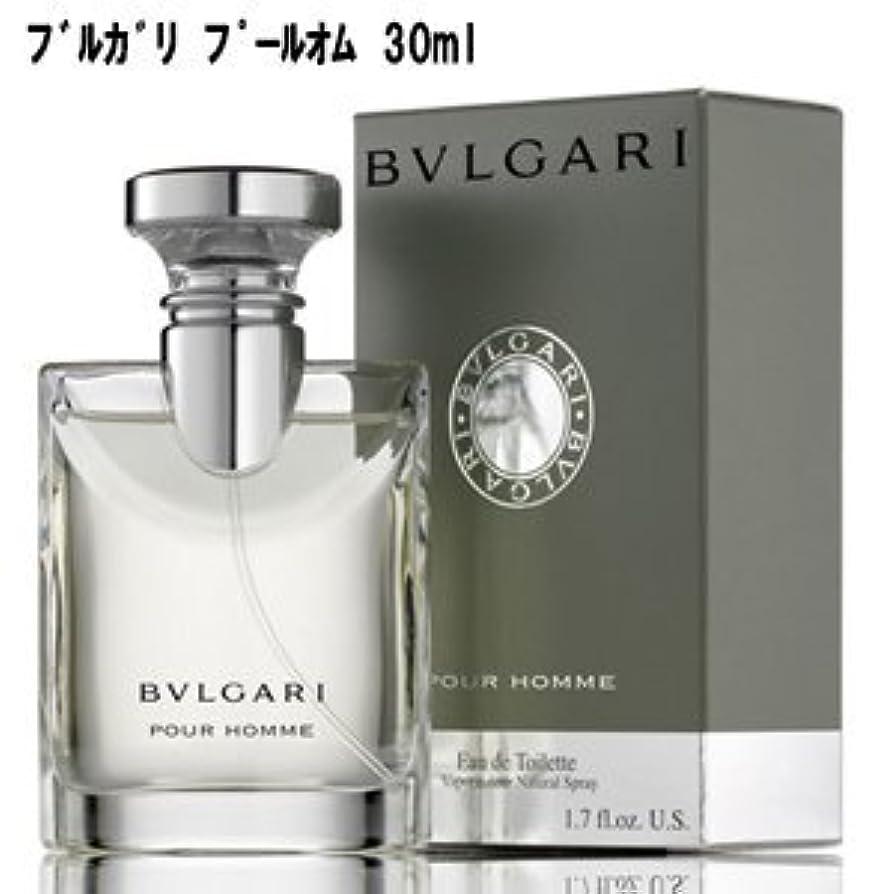 イヤホンポルティコ回復ブルガリ香水 ブルガリ プールオム EDT SP 30ml 【並行輸入品】