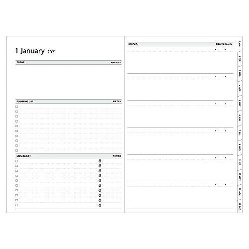 マークス手帳2021スケジュール帳ダイアリーEDiT週間バーチカル2020年12月始まりB6変型シルエットベルト付きジャケット・ペディール21WDR-ZRETF01-LPK
