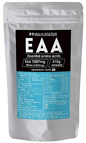 EAA サプリ ハルクファクター EAA 376400mg 必須アミノ酸 510g(53食分) EAAパウダー 国産