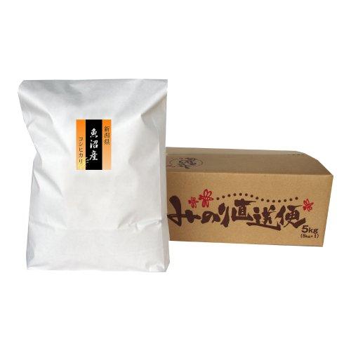 【白米】 新潟 魚沼産コシヒカリ 10kg