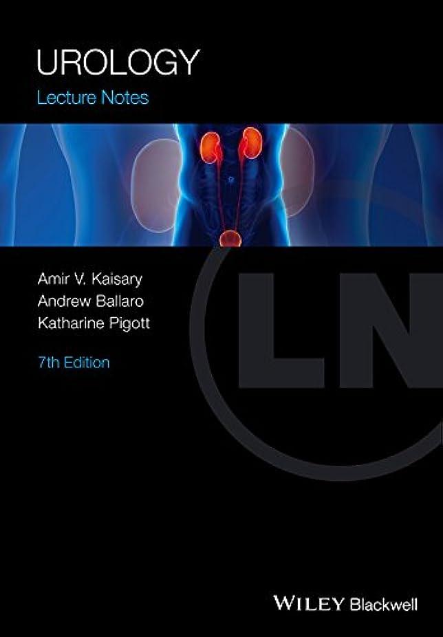 協定致命的な黒Urology (Lecture Notes Book 85) (English Edition)