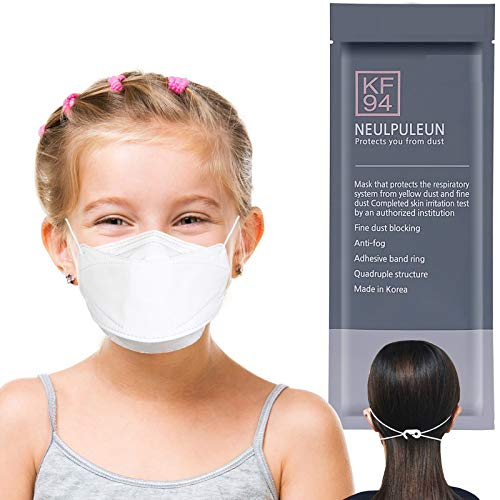 [20 pcs] Kids[Ages 5-15] KF94 Certified 4-Layer Disposable Face Mask with Filter Protection Breathable Reusable Dust Masks with No Fog Nose Wire and Ear Clip Lanyard Extender Ear Saver for Youth Kid