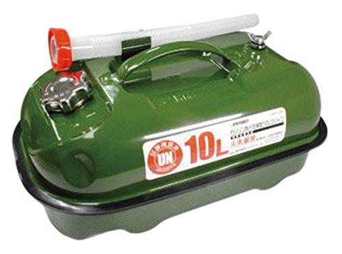 ASTRO PRODUCTS 07-13021 ガソリン携行缶 横型 10L グリーン 07-13021