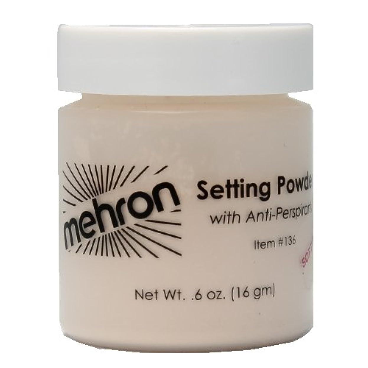 連合島概して(6 Pack) mehron UltraFine Setting Powder with Anti-Perspriant - Soft Beige (並行輸入品)