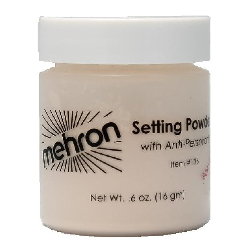 耳ソーシャル熟す(6 Pack) mehron UltraFine Setting Powder with Anti-Perspriant - Soft Beige (並行輸入品)