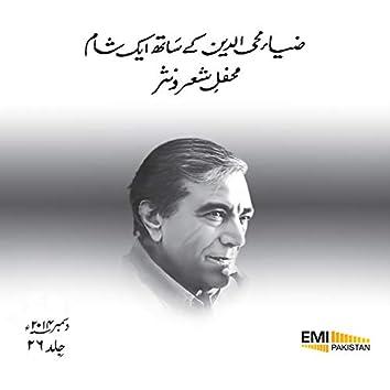Zia Mohyeddin Ke Sath Ek Shaam, Vol. 26