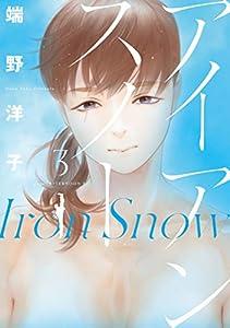 アイアンスノー(3) (アフタヌーンコミックス)