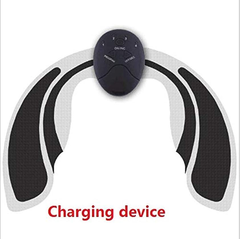 福祉引き受けるつかいますKTYX ユニセックスヒップデバイスFengqi美容ウエストシェイピングボディインストゥルメンツEMSインテリジェントマッサージ機器 マッサージャー (色 : Charging type)