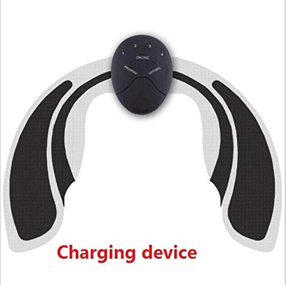 小売倍率酸度KTYX ユニセックスヒップデバイスFengqi美容ウエストシェイピングボディインストゥルメンツEMSインテリジェントマッサージ機器 マッサージャー (色 : Charging type)