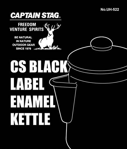 キャプテンスタッグ(CAPTAINSTAG)ケトルやかんホーローケットルCSブラックラベルUH-522