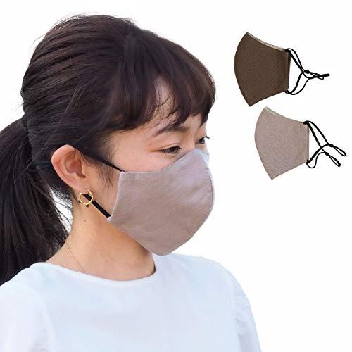 三河木綿 立体 布マスク 日本製 洗える 2枚セット 抗菌 消臭 (2色(えんじ×スモークピンク))