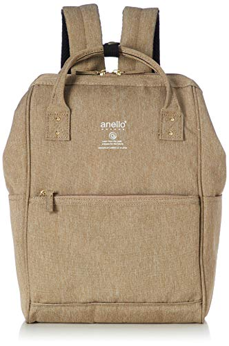 Anello Grande GU-B3014 Sports Series Lightweight Water Repellent Heather Poly Base Backpack Small (A4 Size) 5 Pockets (Beige)