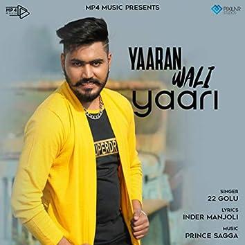 Yaaran Wali Yaari