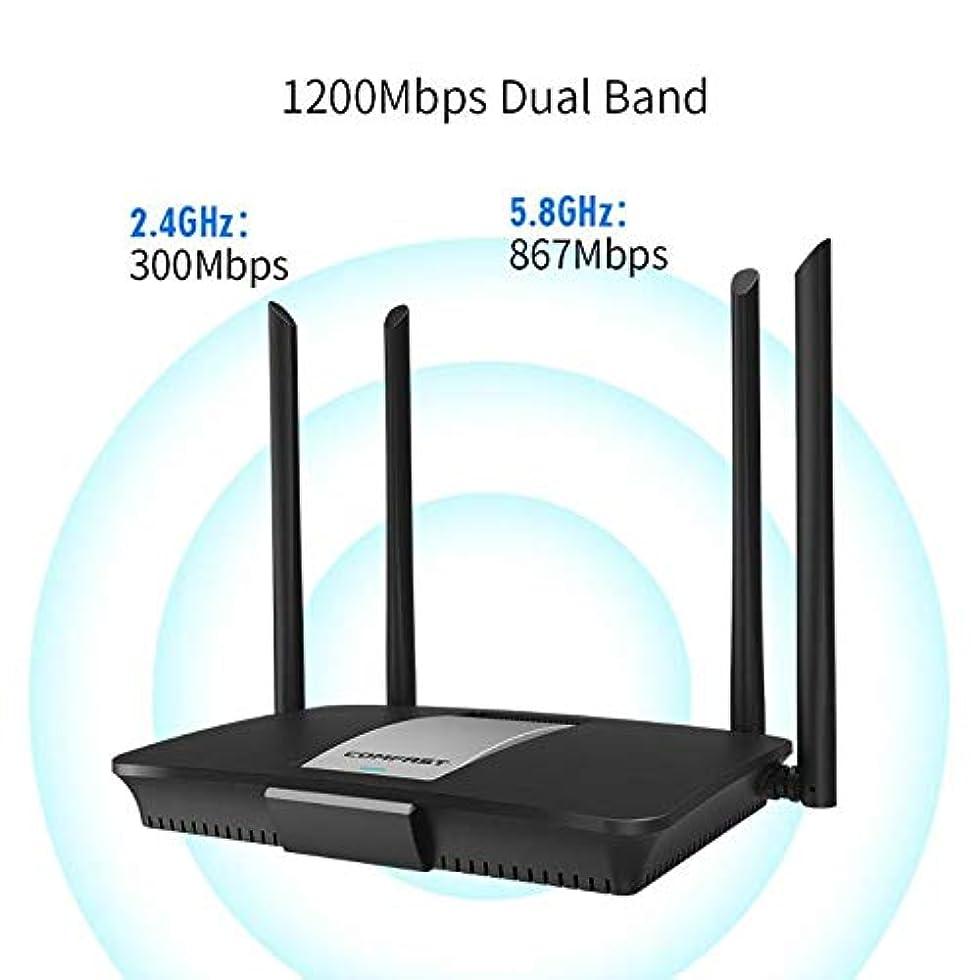 データやけど周囲Comfast CF-WR618AC 1200MbpsワイヤレスWifiルーターデュアルバンド2.4G / 5G 1 WAN + 4 LAN + 1 USB外付けアンテナルーターホームオフィス用ホット