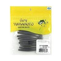 ゲーリーヤマモト(Gary YAMAMOTO) レッグワーム 002 スモーク(ソリッド) 2.5インチ J80-10-002