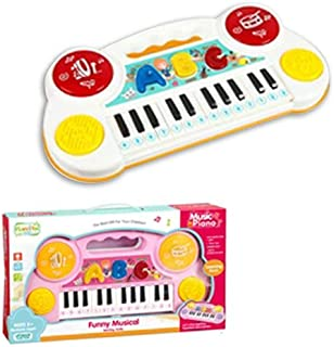 Piano ABC Musical Instrument Toy (White)
