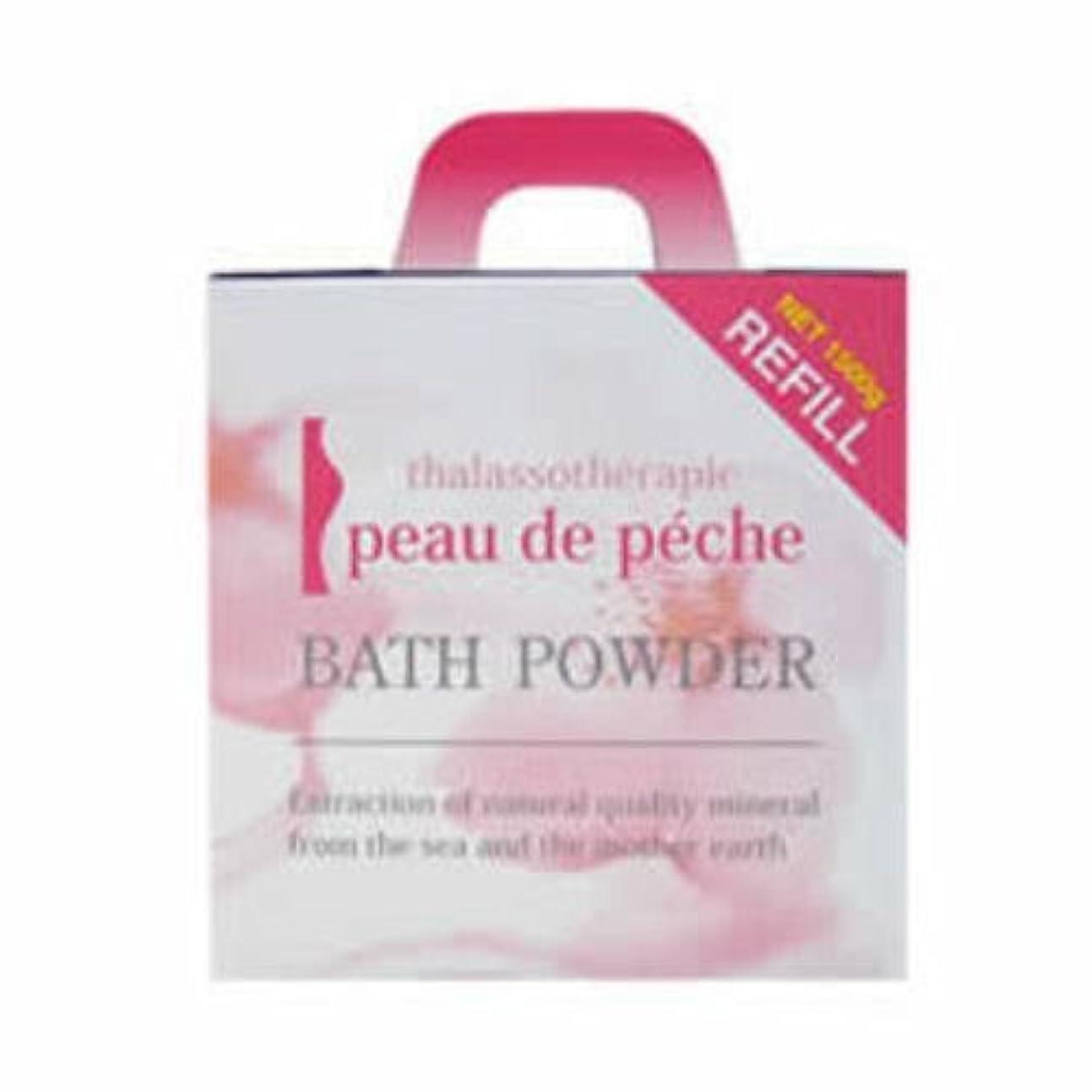に応じて人差し指概念peau de peche BATH POWDER ポードペシェバスパウダー 詰替用1500g