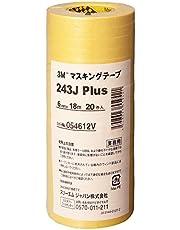 3M マスキングテープ M40J・243J・243Jplus
