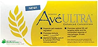 Ave Ultra Fermented Wheat Germ 30 Packets