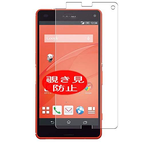 VacFun Anti Espia Protector de Pantalla, compatible con Sony Xperia Z3 Compact A4 SO-02G, Screen Protector Filtro de Privacidad Protectora(Not Cristal Templado) NEW Version