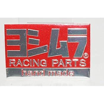 ヨシムラ 耐熱 ステッカー RACING PARTS 立体 マフラーステッカー 04-2603