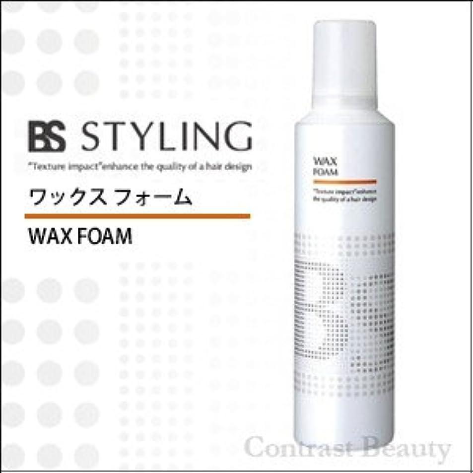松文芸スクレーパー【X3個セット】 アリミノ BSスタイリングFOAM ワックスフォーム 230g