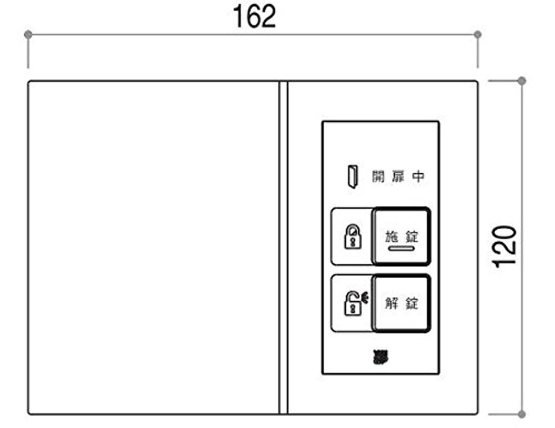 踏みつけマルクス主義ポップYKKAPオプション リフォーム玄関ドア スマートドアヴェナートRD:操作盤付インターフェースユニット ライト