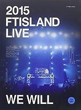 2015 Ftisland Live (Limited Edition)