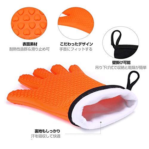 耐熱オーブンミトンシリコン手袋断熱ミトンKINGTOP鍋つかみオーブンミトン耐熱温度350℃耐熱防水滑り止め左右兼用男女兼用高品質シリコンキッチン/台所/炊事/調理など幅広いにも適用(両手セット)