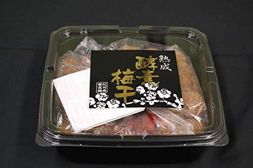 梅干し 無添加 無農薬 白干し 南高梅 1キロ ヒマラヤ岩塩 酵素梅干し 塩分約10%