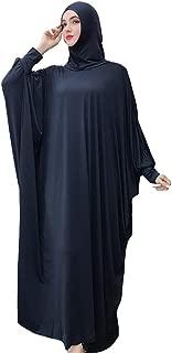 YI HENG MEI Women's Muslim One-Piece Large Overhead Prayer Dress Hijab Abaya for Hajj Umrah
