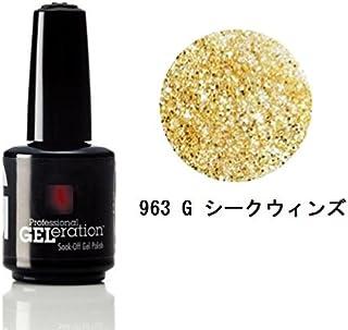 ジェシカ ジェレレーション カラー #963 G シークウィンズ 15ml
