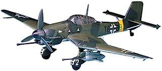 """Academy JU87G-1 Stuka """"Tank Buster"""" Model Kit"""