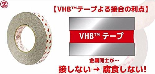 『3M 超強力両面テープ VHB 接合維新 構造用接合テープ BR-12 12mm×1.5m』の10枚目の画像