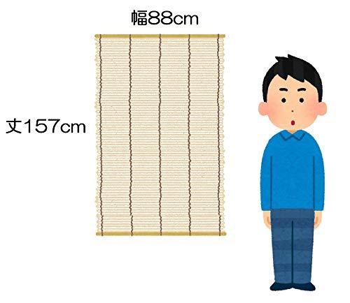 水勘製簾所天津すだれ大88×157cm