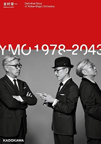 YMO1978-2043