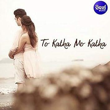 To Katha Mo Katha