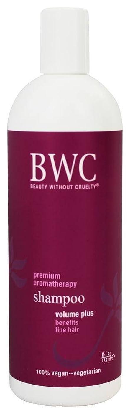 適用する修理可能勇者Beauty Without Cruelty - シャンプー ボリュームに加えて、からまる髪に - 16ポンド [並行輸入品]