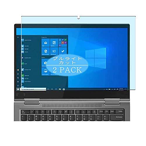 VacFun 2 Piezas Filtro Luz Azul Protector de Pantalla, compatible con Lenovo ThinkPad X1 Yoga Gen 6 14', Screen Protector Película Protectora(Not Cristal Templado)