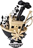 Beast Kingdom Steamboat Willie DS-017 Dream-Select Ser PX 6In Statue
