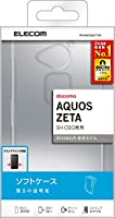 ELECOM AQUOS ZETA SH-03G TPUケース 透明 クリア PD-SH03GUCTCR