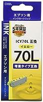 エプソン ICY70L互換インク(イエロー×1) 01-4134 INK-E70LB-Y