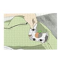 ジグソーパズル 300ピース ニャンコ先生 パズル 面白い おもちゃ ゲーム 脳開発おもちゃ 減圧 子供 モザイクアート 幼児