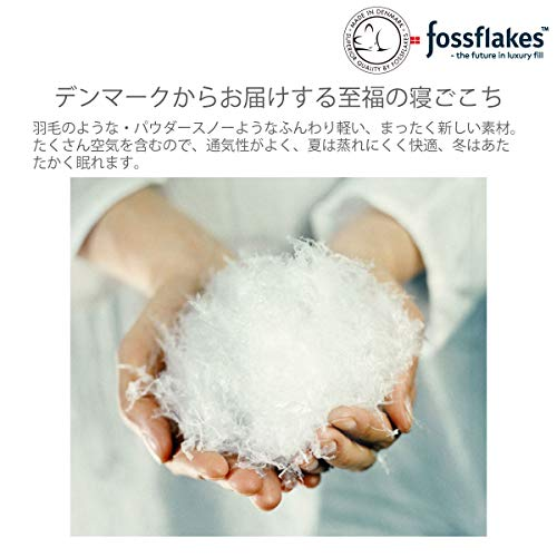fossflakes(フォスフレイクス)『スーパーパッド』