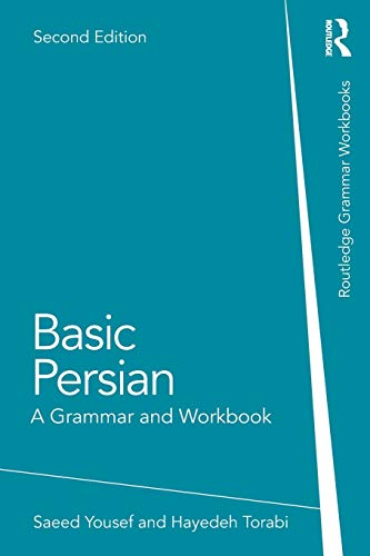 Compare Textbook Prices for Basic Persian Routledge Grammar Workbooks 2 Edition ISBN 9780367209780 by Yousef, Saeed