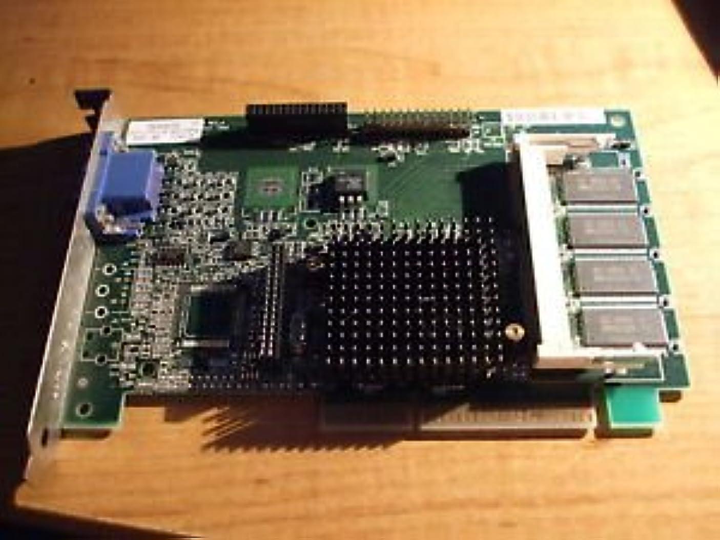 ブッシュ艦隊援助するMatrox g2?+ / Mila / 8d / CPQ AGPビデオカード
