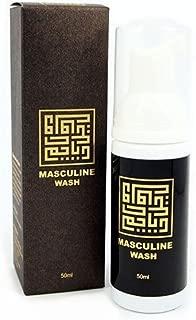 Male Genital Odor and Skin Wash - 50ml