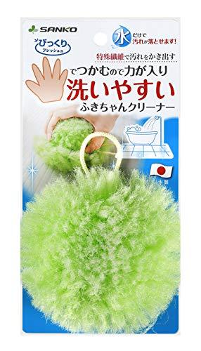 サンコー お風呂 スポンジ 浴槽 掃除 床 ブラシ 握って洗う ふきちゃんクリーナー グリーン びっくりフレッシュ BA-40